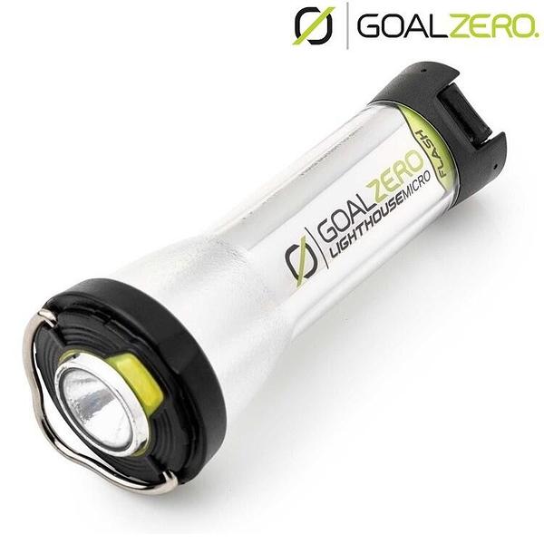 『VENUM旗艦店』Goal Zero Lighthouse Micro Flash 燈塔營燈手電筒 32005