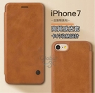 iPhone 6 6s 7 Plus 皮紋高質感皮套 手機皮套 保護殼 手機殼 皮套 卡槽設計 i7 卡槽式皮套