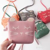 女童側背包韓版小香風包包時尚寶寶配飾包可愛公主兒童包 歐韓時代