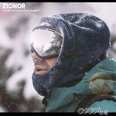滑雪鏡 雙層防霧防風成人男女大球面戶外登山滑雪眼鏡單雙板 igo coco衣巷