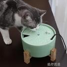 貓咪飲水機自動循環陶瓷靜音噴泉流動喝水神器狗狗泰迪寵物喂水器 【全館免運】