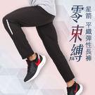 HODARLA 男女星箭平織彈性長褲(慢跑 台灣製≡體院≡