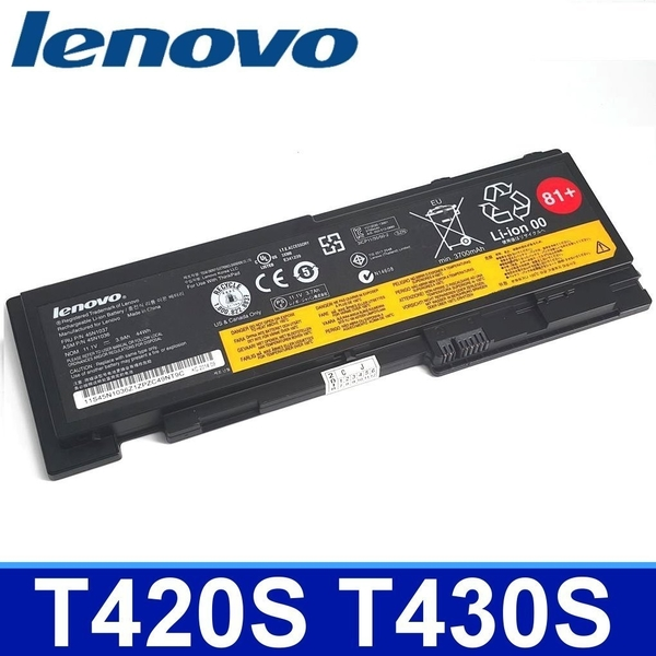 聯想 LENOVO T430S 原廠電池  T430S T430SI T431S T431SI 81 T430S T430SI 81+ 82+ 45N1037 相容 T420S T420SI  66+