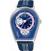 【VAGARY】馬蹄造型皮帶錶〈紫藍色〉