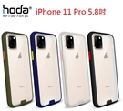 hoda iPhone 11 Pro 5.8吋 柔石軍規防摔保護殼 贈原色按鍵 手機殼