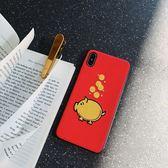 【SZ35】金錢豬存錢罐 刺繡殼 iphone XS MAX手機殼 iphone XR XS手機殼 iphone 8plus手機殼 i6s plus手機 iphone X