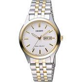 ORIENT 東方錶 都會石英腕錶-白x半金/38mm WJFUG1Y002W