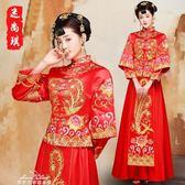服新款新娘龍鳳褂中式禮服嫁衣結婚敬酒服婚紗旗袍秀和服「夢娜麗莎精品館」