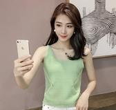 EASON SHOP(GU6076)冰絲無袖針織衫素色背心圓領內搭衫女上衣服彈力貼身春夏裝韓版寬鬆
