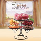 水果盤客廳果盤創意現代簡約家用拼盤干果盤糖果盤歐式點心蛋糕盤「名創家居生活館」