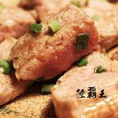 【 買10送1】☆菲力骰子豬☆ 300公克 低脂 腰內肉 年菜DIY【 陸霸王】