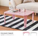 和室桌 茶几桌 折疊 桌【X0046】簡約日系鏡面八角桌(兩色) MIT台灣製 完美主義