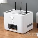 無線路由器收納盒桌面機頂盒置物架wifi盒子神器插線板電線整理盒 小時光生活館
