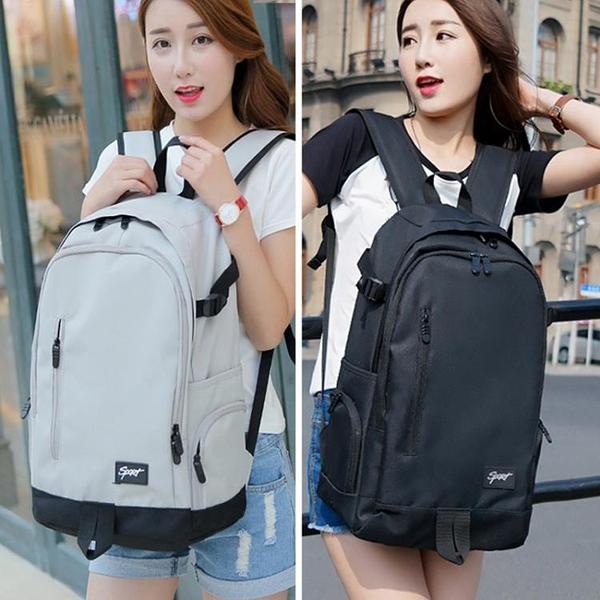 書包女韓版高中 學生時尚潮流帆布電腦包 大容量旅行背包雙肩包男 全館免運 限時鉅惠