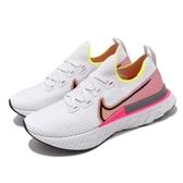 【六折特賣】Nike 慢跑鞋 Wmns React Infinity Run FK 白 粉紅 女鞋 運動鞋 【ACS】 CD4372-004