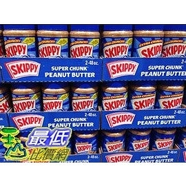 [COSCO代購] SKIPPY PEANUT BUTTER 花生醬 香脆口味 1.36公斤X2瓶入 _C959991