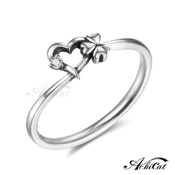 AchiCat 925純銀戒指 幸福來臨 愛心戒指 尾戒 線戒 防小人戒指 生日禮物 AS7036