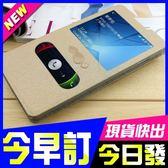 [現貨快出] 禮物 現貨 索尼 sony c3 手機殼 s55t 手機套 保護套 視窗 翻蓋