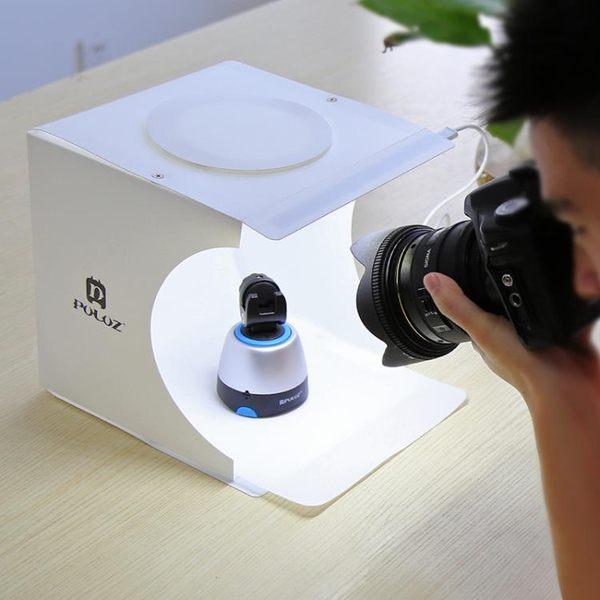 便攜式折疊LED攝影棚 20cm迷你攝影燈箱 小型拍照道具器材PU5021 MBS