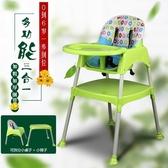 寶寶餐椅便攜式兒童餐椅多功能兩用吃飯餐桌椅子BB凳塑膠餐椅jy【全館免運】