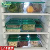 冰箱收納盒套裝冷凍盒微波爐飯盒17件套~