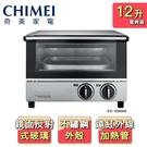 【CHIMEI 奇美】12公升遠紅外線不鏽鋼電烤箱EV-12S0AK