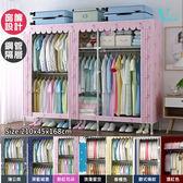 組合式衣櫥 簡易衣櫃 寬2.1米 DIY加粗耐重2.5管徑收納架 布衣櫥(窗簾型)【VENCEDOR】
