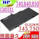 HP 電池 CM03XL (原廠)-惠普 840 G2,850 G2,745 G1,745 G2,755 G1,Zbook 14 G2,15U,E7U24AA,Hstnn-LB4R