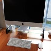 顯示器增高架玻璃鍵盤架筆記本底座支架桌面收納置物架電腦架YXS 韓小姐的衣櫥