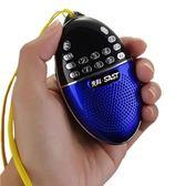 先科收音機便攜式迷你 老年唱戲機充電插卡音箱播放器 隨身聽老人 七夕情人節85折