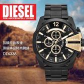 【人文行旅】DIESEL | DZ4338 精品時尚男錶 TimeFRAMEs 另類作風 53mm 霸氣大錶徑