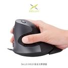 DeLUX M618 垂直光學滑鼠 護腕...