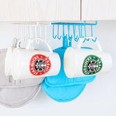 ♚MY COLOR♚櫥櫃式雙排掛勾 懸掛 水杯 馬克杯 瀝乾 通風 廚房 隔板 廚具 工具【Q253】
