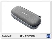 Insta360 One X2 影石收納包 配件 收納包(OneX2,公司貨)