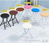 折疊椅 折疊椅子家用餐椅凳子靠背椅培訓椅學生宿舍椅簡約電腦椅折疊圓凳 晶彩生活