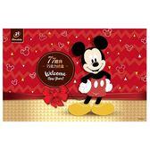 77經典巧克力禮盒(米奇量販款)【愛買】