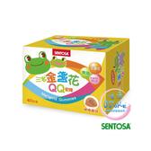 三多 SENTOSA 三多金盞花QQ軟糖 (40包/盒)【生活ODOKE】