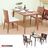 【RICHOME】專人到府組裝《亞德爾可延伸實木餐桌椅組(1桌4椅)-4色》TA405  CH1018/吃飯桌椅/團員桌椅