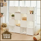 【ikloo】16格16門收納櫃/組合櫃...
