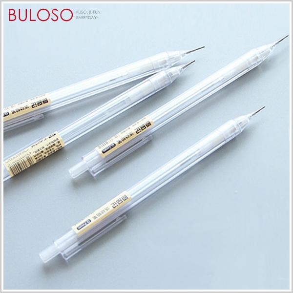 《不囉唆》透明磨砂六角自動鉛筆1939 清新/開學/文具/鉛筆/六角(可挑款/色)【A424566】