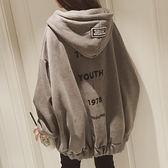 EASON SHOP(GU8186)韓版字母印花刷毛加厚下襬縮口OVERSIZE圓領長袖連帽外套女上衣服落肩寬鬆長版