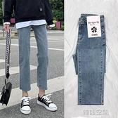 高腰牛仔褲女直筒寬鬆chic2021年春秋新款2021顯瘦顯高九分煙管褲