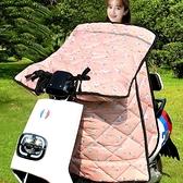 電動摩托車擋風被冬加絨加厚電車電瓶車秋春防曬罩擋防風衣 歐韓流行館