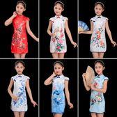 女童旗袍 新款中國風洋裝短袖薄款女童旗袍LJ8866『小美日記』