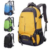 戶外超輕大容量背包旅行防水登山包運動書包雙肩包男 魔法街