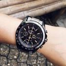 【南紡購物中心】SEIKO日本精工Criteria系列巔峰極限限量計時腕錶7T92-0RN0O/ SNDF81P1公司貨