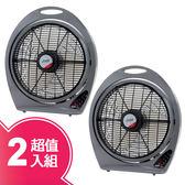 【友情牌】14吋手提涼風扇(超值二入組) KB-1487