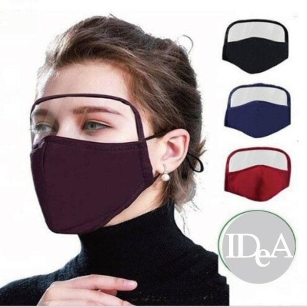 IDEA 現貨 防護面罩布口罩 口罩 面罩 防護 防護罩 透明PET 防疫 不起霧 非醫療口罩