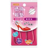COSMED透明柔適鞋墊(護跟貼)【康是美】