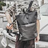 通勤後背包男時尚潮流潮牌背包書包男簡約女背包旅行包 温暖享家